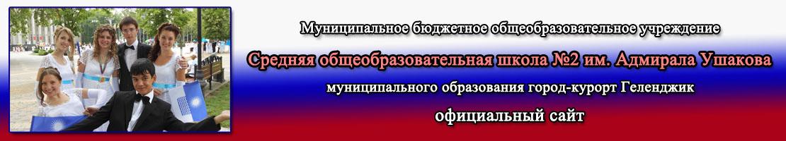 47097474-solnino